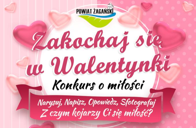 Ilustracja do informacji: Ogłaszamy Konkurs Walentynkowy - Z czym kojarzy Ci się miłość?